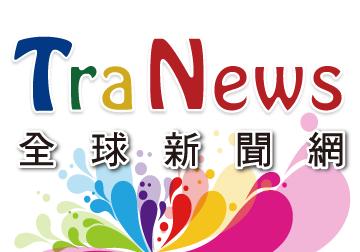 www.tranews.com